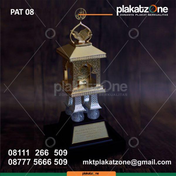 Trophy Kejuaraan Piala MTQ Eksklusif