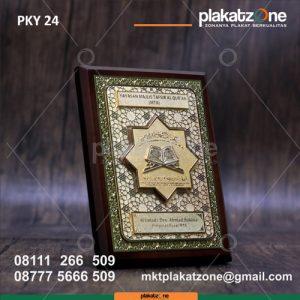 Plakat Kayu Yayasan Majelis Tafsir Al Qur'an