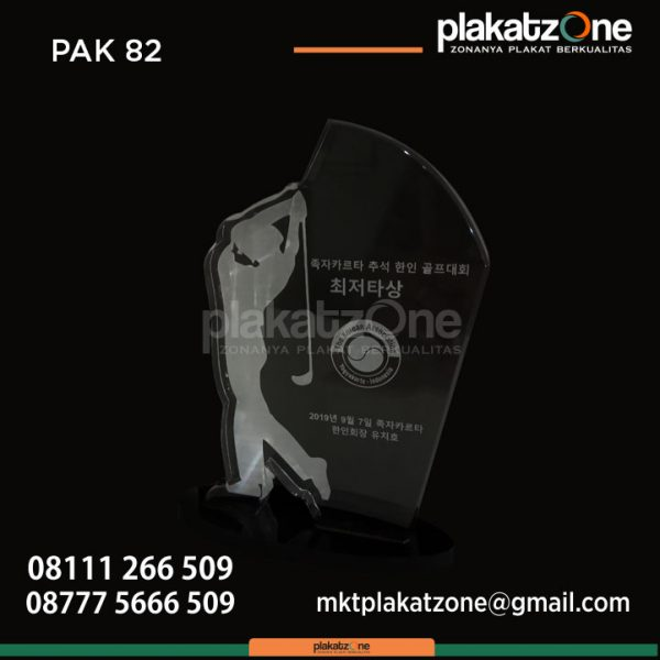 Plakat Akrilik Grafir Golf The Korean Association Yogyakarta