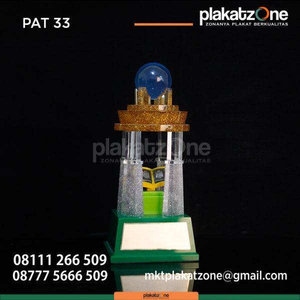 PAT33 Contoh Piala MTQ Custom