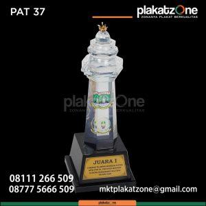 Piala MTQ Juara I Tingkat Provinsi Banten 2020