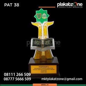 Piala MTQ Musabaqah Tilawatil Quran XXX Kalimantan Tengah