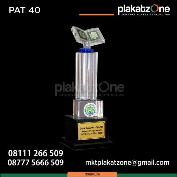 Piala MTQ Juara Harapan Tahfidz