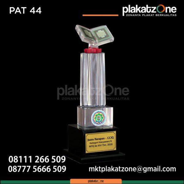 Piala MTQ Juara Harapan CCIQ