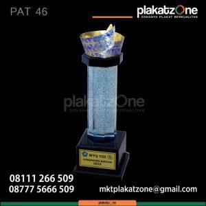 Piala MTQ VIII Kabupaten Bintan 2018