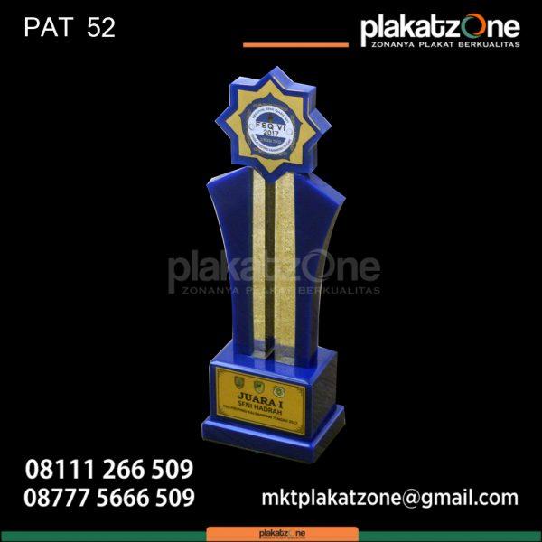 Piala MTQ JUARA 1 SENI HADRAH