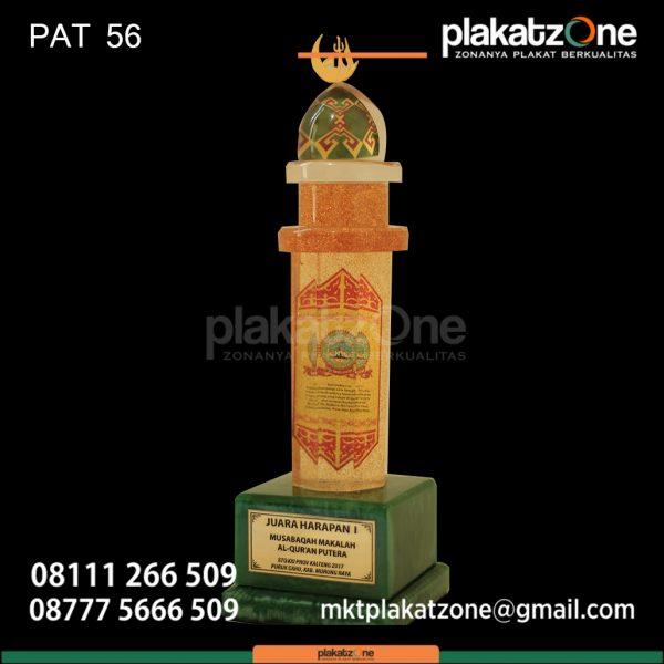 Piala MTQ Musabaqah Makalah Al-Quran Putera