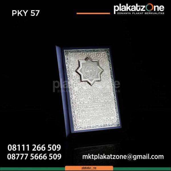 PKY57 Plakat Kayu Kenang-Kenangan Ucapan Terimakasih Wisuda Tahfidz