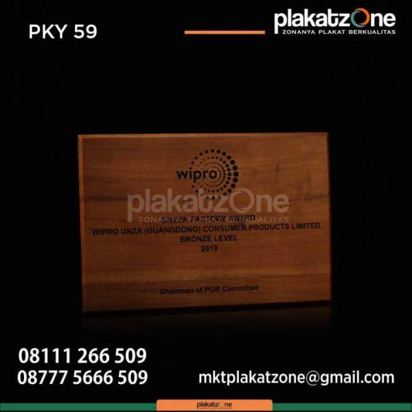 PKY59 Plakat Kayu Wipro Green Factory Award