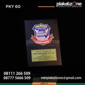 PKY60 Plakat Kayu Kenang Kenangan Seminar Nasional AAU