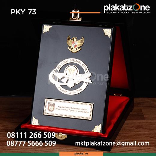 PKY73 Plakat Kayu Bea Cukai Soekarno Hatta