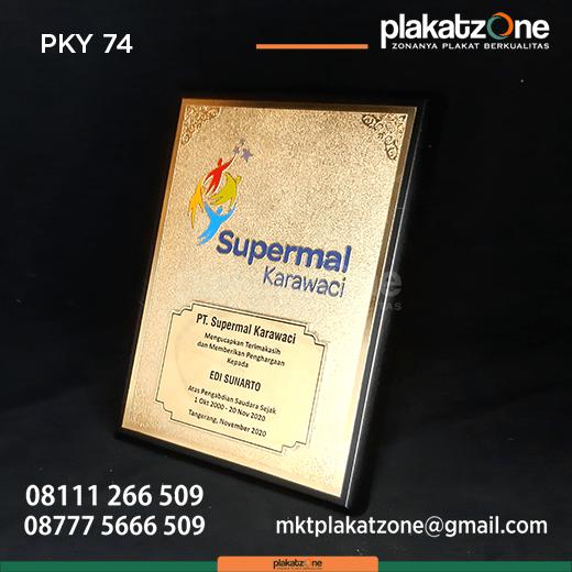 PKY74 Plakat Kayu Supermal Karawaci