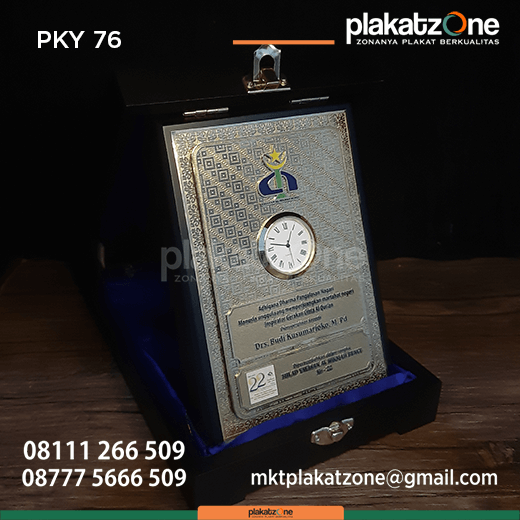 PKY76 Plakat Kayu Milad Yayasan Al Hikmah Bence Ke 22