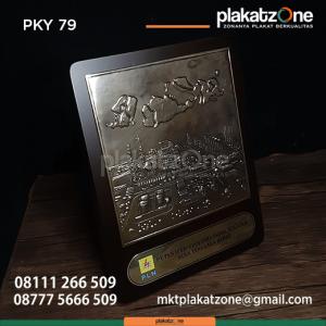 PKY79 Plakat Kayu Relief PT PLN Unit Induk Wilayah NTB