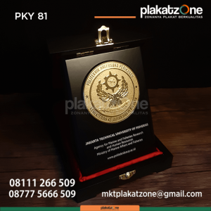 PKY81 Plakat Kayu Politeknik Ahli Usaha Perikanan
