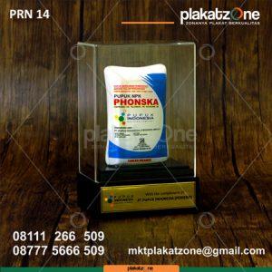 PRN14 Plakat Resin Pupuk NPK