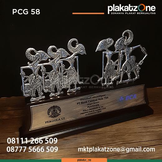 PCG58 Souvenir Perusahaan Kayu Pandawa Pergola UI